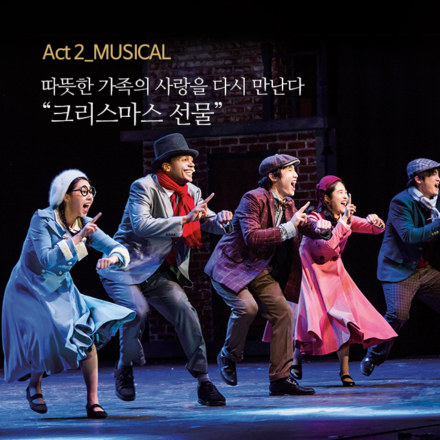 Act2_musical